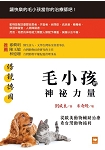 借鏡德國:毛小孩的神祕力量,從歐美動物輔助治療看台灣動物福利