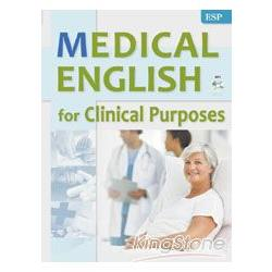 Medical English for Clinical Purposes(臨床醫護英文)附MP3