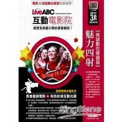 Live ABC 互動電影院:魅力四射