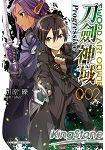 Sword Art Online 刀劍神域Progressive(2)