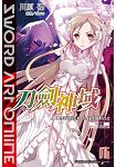Sword Art Online 刀劍神域16 Alicization exploding限定版