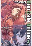 Sword Art Online 刀劍神域外傳 Gun Gale Online(03)─2nd特攻強襲─ (下)