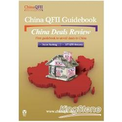 China QFII Guidebook:China Deals Review