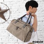 韓系型男 ROBOR品味都會型男側背/手提/斜背三用包(軍綠)