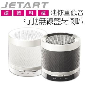 Jetart 捷藝 迷你 重低音 行動無線藍牙喇叭 BS1200