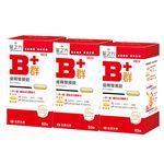 【台塑生醫】緩釋B群雙層錠(60錠/瓶)3瓶/組