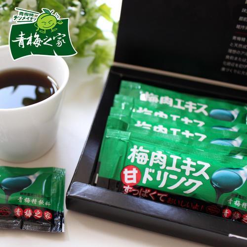 【青梅之家】青梅精隨身包飲料盒*1
