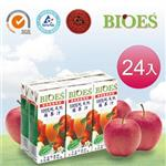 【囍瑞 BIOES】純天然 100% 蘋果汁原汁( 200ml - 24入)
