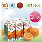【囍瑞 BIOES】純天然 100% 柳橙汁原汁( 200ml - 24入)