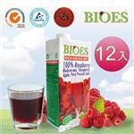 【囍瑞 BIOES】純天然 100% 覆盆莓汁綜合原汁(1000ml - 12入)