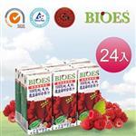 【囍瑞 BIOES】純天然 100% 覆盆莓汁綜合原汁( 200ml - 24入)