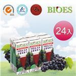 【囍瑞 BIOES】純天然 100% 葡萄原汁( 200ml - 24入)