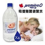 【壽滿趣-加拿大原裝進口】培妮兒母嬰無菌礦泉水(1000mlx4入)