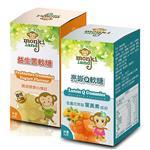 monkiland 益生菌軟糖-優格口味80g/瓶+monkiland 亮晰Q軟糖80g/瓶,共2瓶