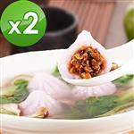 樂活e棧-山藥水晶餃(10顆/盒,共2盒)-素食可食