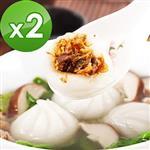 樂活e棧-原味水晶餃(10顆/盒,共2盒)-素食可食