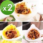 樂活e棧-水晶餃(口味任選)(10顆/盒,共2盒)-素食可食