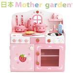 「日本 Mother Garden」野草莓粉緞鑄鐵鍋廚房組