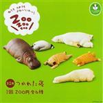 全套6款 休眠動物園 睡覺動物園 第二彈 扭蛋 轉蛋 熊貓之穴 T-ARTS ZooZooZoo