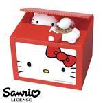 Hello Kitty 凱蒂貓 Bank 存錢筒 儲金箱 偷錢箱 三麗鷗 Sanrio