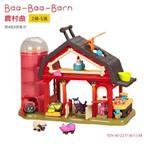 《 美國 B.toys 感統玩具 》農村曲(搖滾動物農莊)