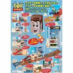 玩具總動員 安迪的房間 組裝場景 玩具 TOMICA 迪士尼 TOY STORY