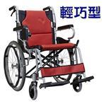 康揚 鋁合金手動輪椅(未滅菌) KM-2500L