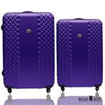 Bear Box 雙編織系列 行李箱 旅行箱20+24吋