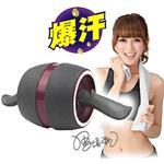 【健身大師】爆汗款人魚線核心訓練機-時尚紫