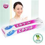 【LION日本獅王】好口氣牙膏130g