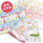 【日本桃雪】可愛紗布方巾(kinu插畫家聯名-超值五件組)