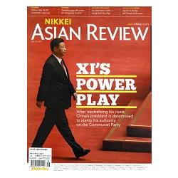 NIKKEI ASIAN REVIEW 第196期 10月2-8日 2017