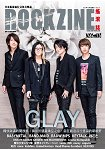 ROCKZINE搖滾誌2017第15期