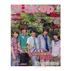 Wink up 6月號2012
