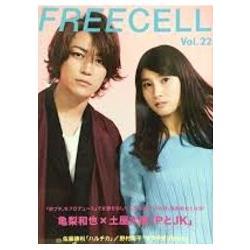FREECELL 影視特集  Vol.22