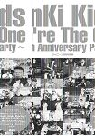 KinKi Kids We`re The One~20th Anniversary Party~ 寫真書
