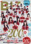 B.L.T. 11月號2017附46 2018年度年曆.46/平手友梨奈雙面超大海報