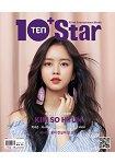 10+Star Korea 201709