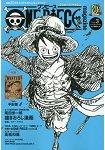 航海王Magazine Vol.3