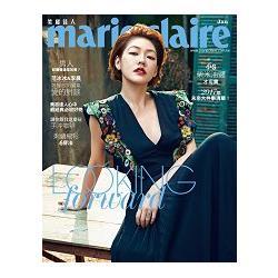 MARIE CLAIRE美麗佳人1月2017第285期