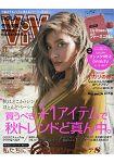 ViVi 11月號2017附Lily Brown 粉紅絨毛迷你側背包
