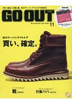 OUTDOOR STYLE GO OUT 11月號2017附JOURNAL STANDARD 零錢包